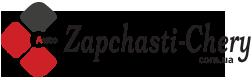 Запчастини Чері Джагі Великий Бурлук - магазин пропонує купити для ремонту